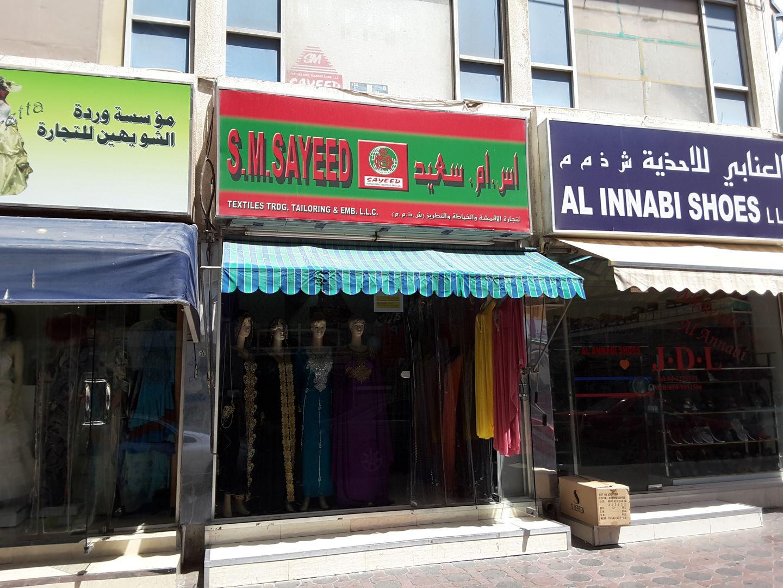 HiDubai-business-s-m-sayeed-textiles-trading-tailoring-embroidery-shopping-apparel-naif-dubai-2