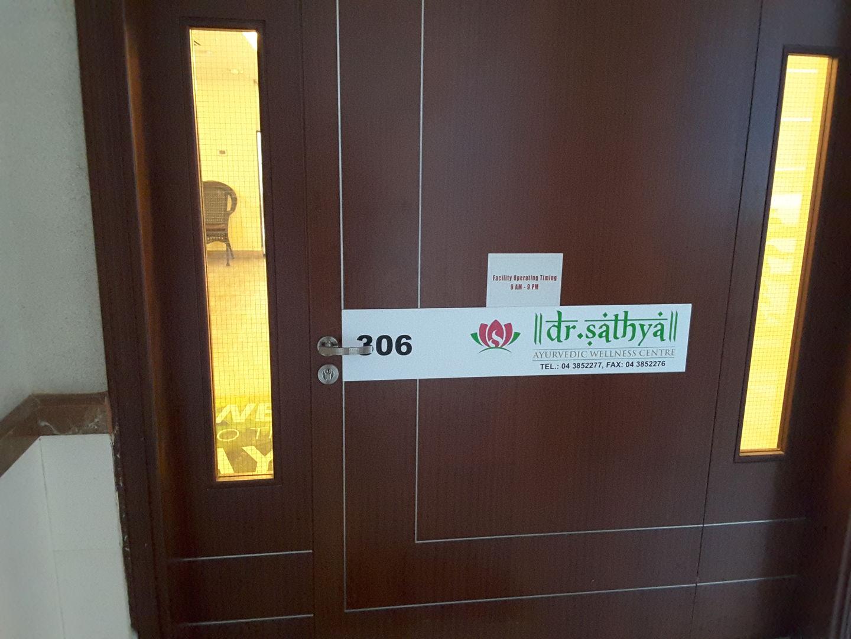 HiDubai-business-dr-sathya-ayurvedic-wellness-center-beauty-wellness-health-wellness-services-spas-al-karama-dubai-2
