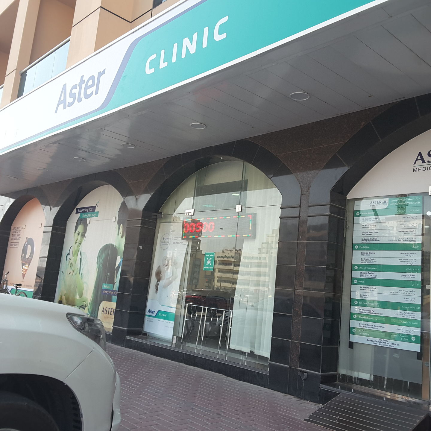 HiDubai-business-aster-clinic-aster-al-nahda-medical-center-beauty-wellness-health-hospitals-clinics-al-nahda-1-dubai-2