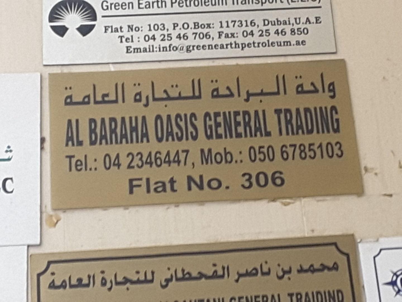 HiDubai-business-al-baraha-oasis-general-trading-b2b-services-distributors-wholesalers-al-murar-dubai-2