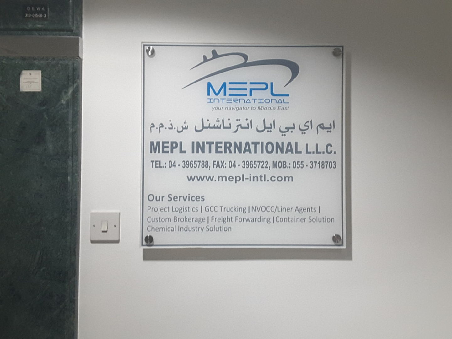 HiDubai-business-mepl-international-b2b-services-courier-delivery-services-oud-metha-dubai-2