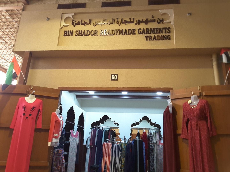 HiDubai-business-bin-shador-readymade-garments-trading-shopping-apparel-naif-dubai-2