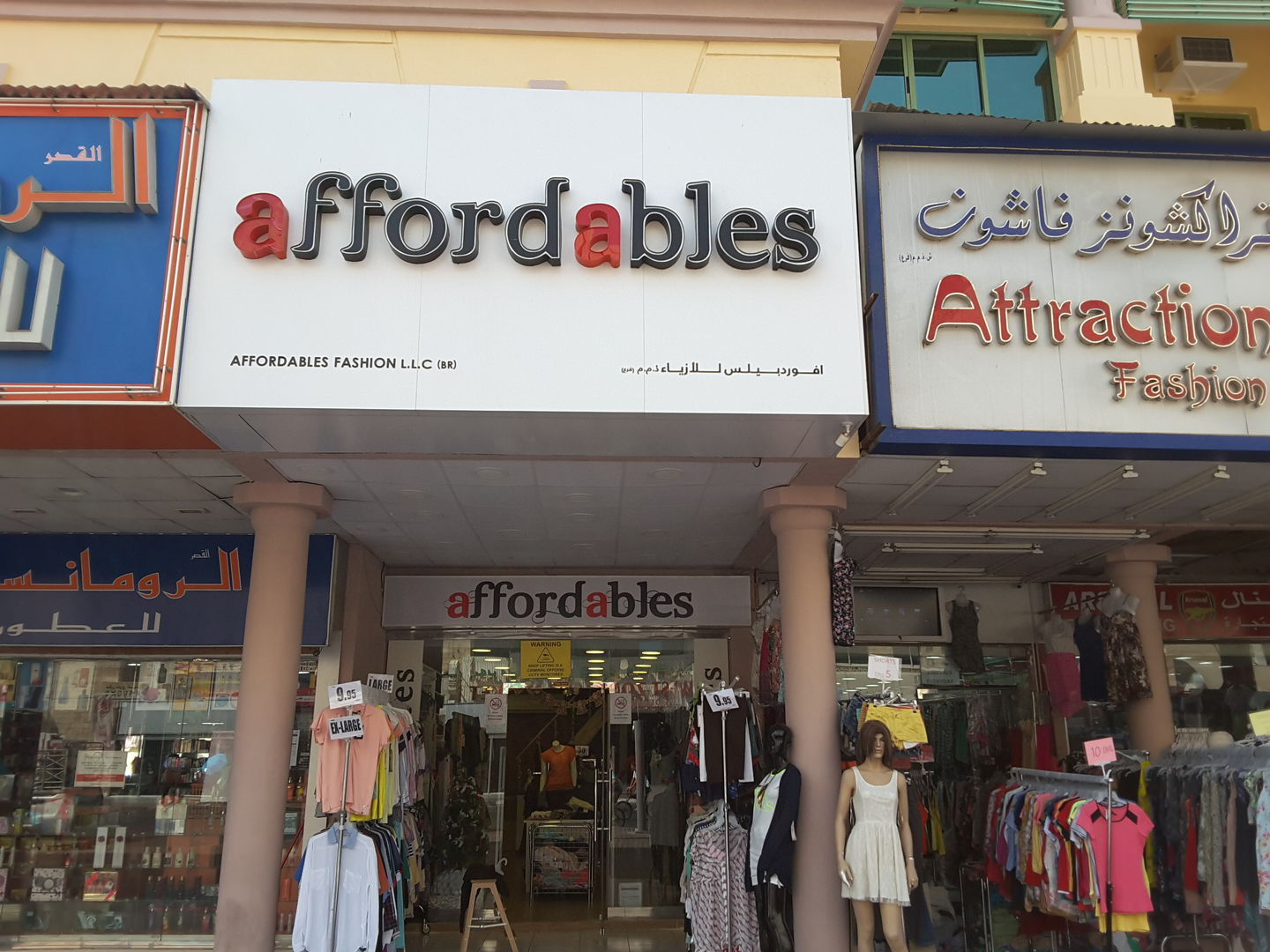HiDubai-business-affordables-fashion-shopping-apparel-al-satwa-dubai-2
