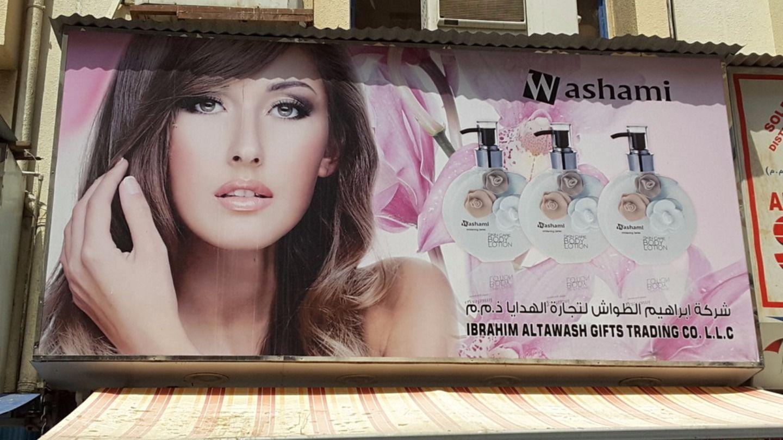 HiDubai-business-ibrahim-altawash-gifts-trading-b2b-services-distributors-wholesalers-al-ras-dubai-2