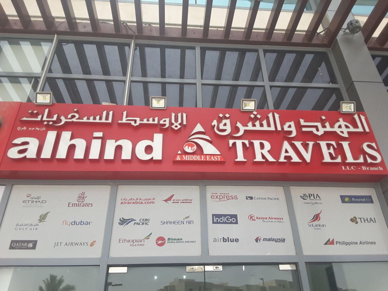 HiDubai-business-al-hind-middle-east-travels-hotels-tourism-travel-ticketing-agencies-al-quoz-industrial-2-dubai