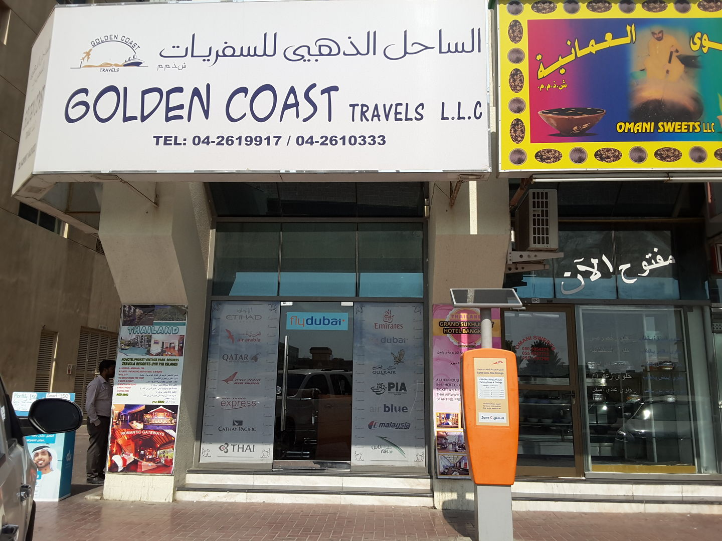 HiDubai-business-golden-coast-travels-hotels-tourism-travel-ticketing-agencies-al-qusais-2-dubai-2