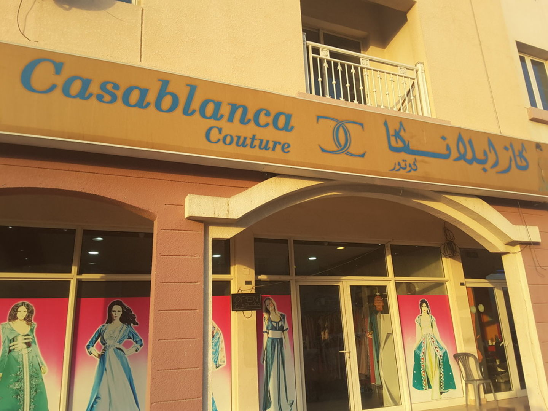 HiDubai-business-casablanca-couture-home-tailoring-international-city-warsan-1-dubai-2