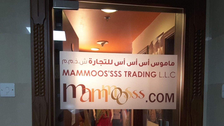 HiDubai-business-mammoossss-trading-shopping-apparel-al-nahda-2-dubai-2