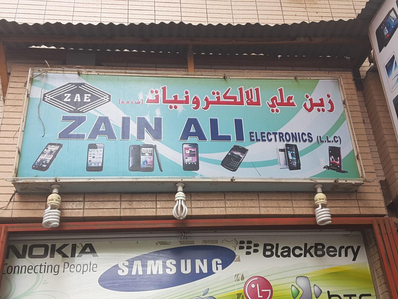 HiDubai-business-zain-ali-electronics-b2b-services-distributors-wholesalers-ayal-nasir-dubai-2