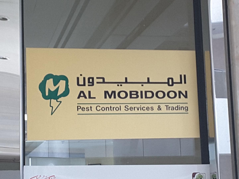HiDubai-business-al-mobidoon-pest-control-services-home-pest-control-disinfection-services-riggat-al-buteen-dubai-2