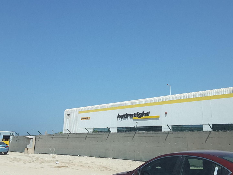 HiDubai-business-hydratight-construction-heavy-industries-oil-gas-companies-jebel-ali-free-zone-mena-jebel-ali-dubai-2