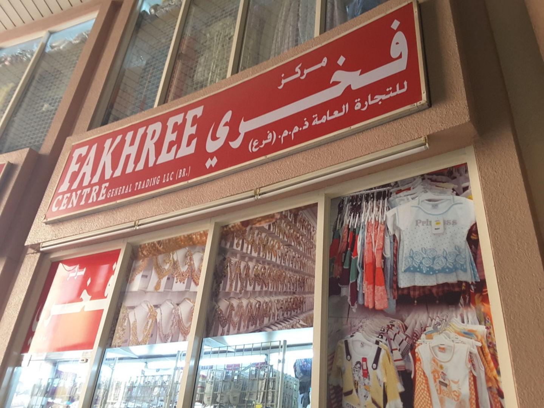 HiDubai-business-fakhree-centre-shopping-fashion-accessories-naif-dubai-2