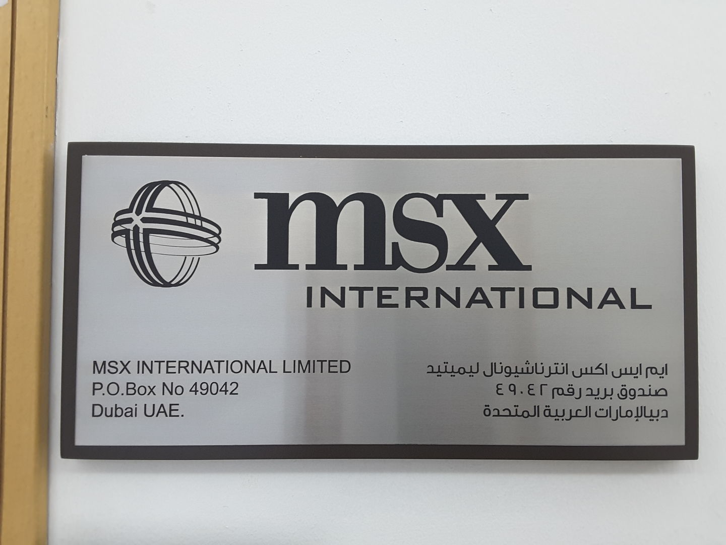 HiDubai-business-msx-international-b2b-services-business-consultation-services-the-greens-al-thanyah-3-dubai-2