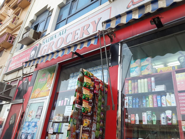 HiDubai-business-salwa-ali-grocery-food-beverage-supermarkets-hypermarkets-grocery-stores-naif-dubai-2