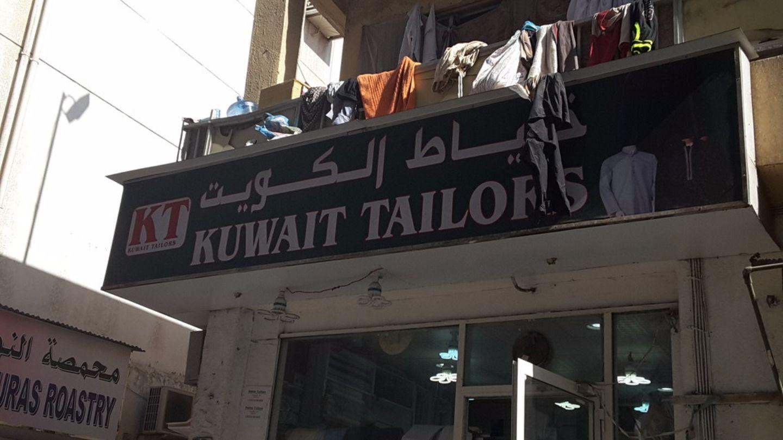 HiDubai-business-kuwait-tailor-home-tailoring-ayal-nasir-dubai-2