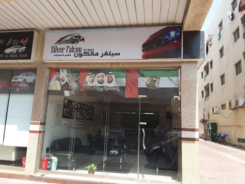 HiDubai-business-silver-falcon-car-rental-transport-vehicle-services-car-rental-services-hor-al-anz-east-dubai-2