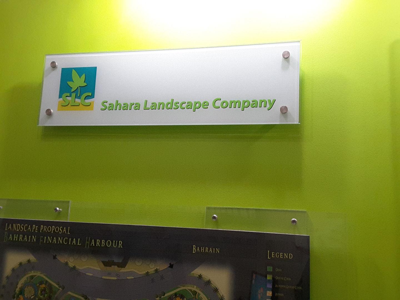 HiDubai-business-sahara-landscaping-home-gardening-landscaping-al-muteena-dubai-2