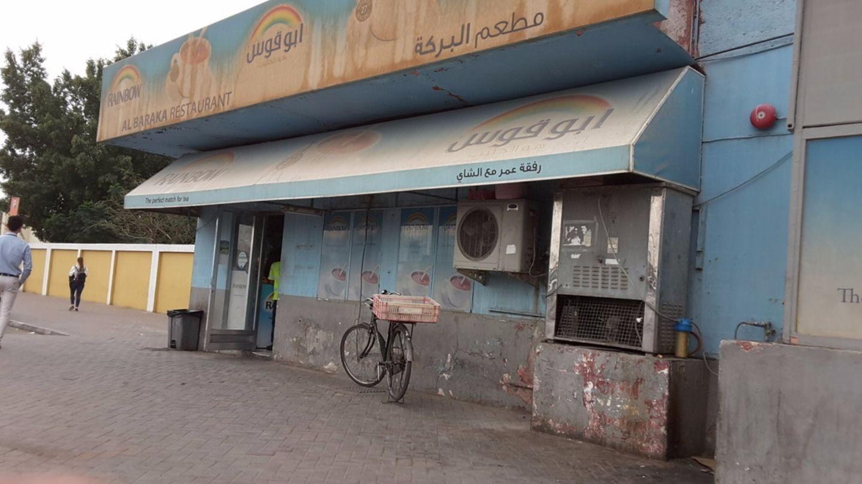 HiDubai-business-al-baraka-restaurant-food-beverage-restaurants-bars-al-garhoud-dubai-2