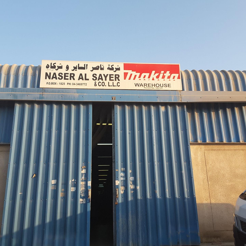 HiDubai-business-naser-al-sayer-co-b2b-services-distributors-wholesalers-al-quoz-industrial-1-dubai-2