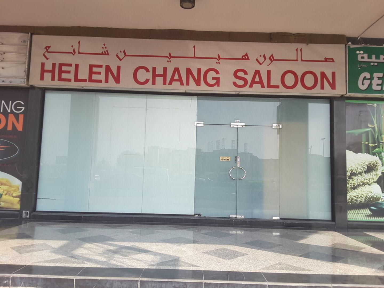 HiDubai-business-helen-chang-saloon-beauty-wellness-health-beauty-salons-al-hudaiba-dubai-2