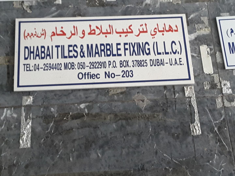 HiDubai-business-dhabai-tiles-marble-fixing-home-handyman-maintenance-services-naif-dubai-2