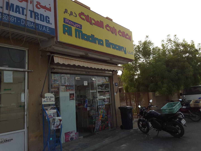 HiDubai-business-rayet-al-madina-grocery-food-beverage-supermarkets-hypermarkets-grocery-stores-al-warqaa-2-dubai-2
