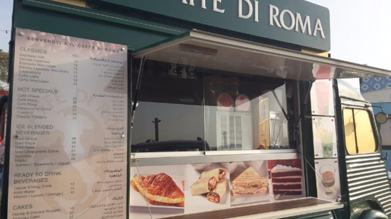 HiDubai-business-il-caffe-di-roma-food-beverage-coffee-shops-saih-shuaib-1-dubai