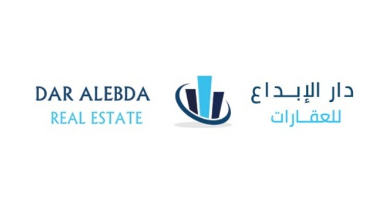 HiDubai-business-dar-al-ebda-real-estate-broker-housing-real-estate-real-estate-agencies-port-saeed-dubai