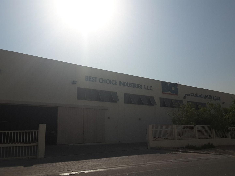 HiDubai-business-best-choice-industries-b2b-services-distributors-wholesalers-dubai-investment-park-2-dubai-2
