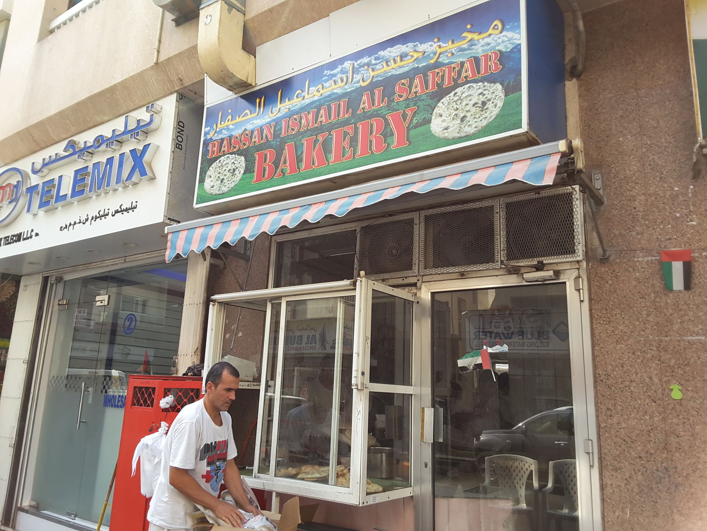 HiDubai-business-hassan-ismail-al-saffar-bakery-food-beverage-bakeries-desserts-sweets-al-murar-dubai-2