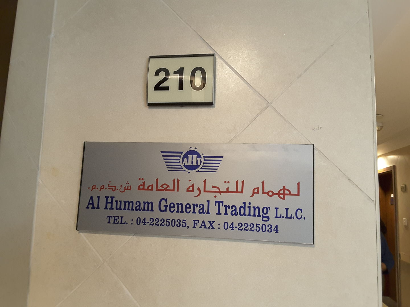HiDubai-business-al-humam-general-trading-b2b-services-distributors-wholesalers-naif-dubai-2