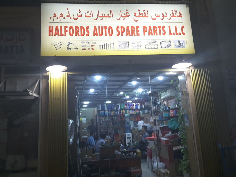 HiDubai-business-halfords-auto-spare-parts-transport-vehicle-services-auto-spare-parts-accessories-baniyas-square-dubai-2