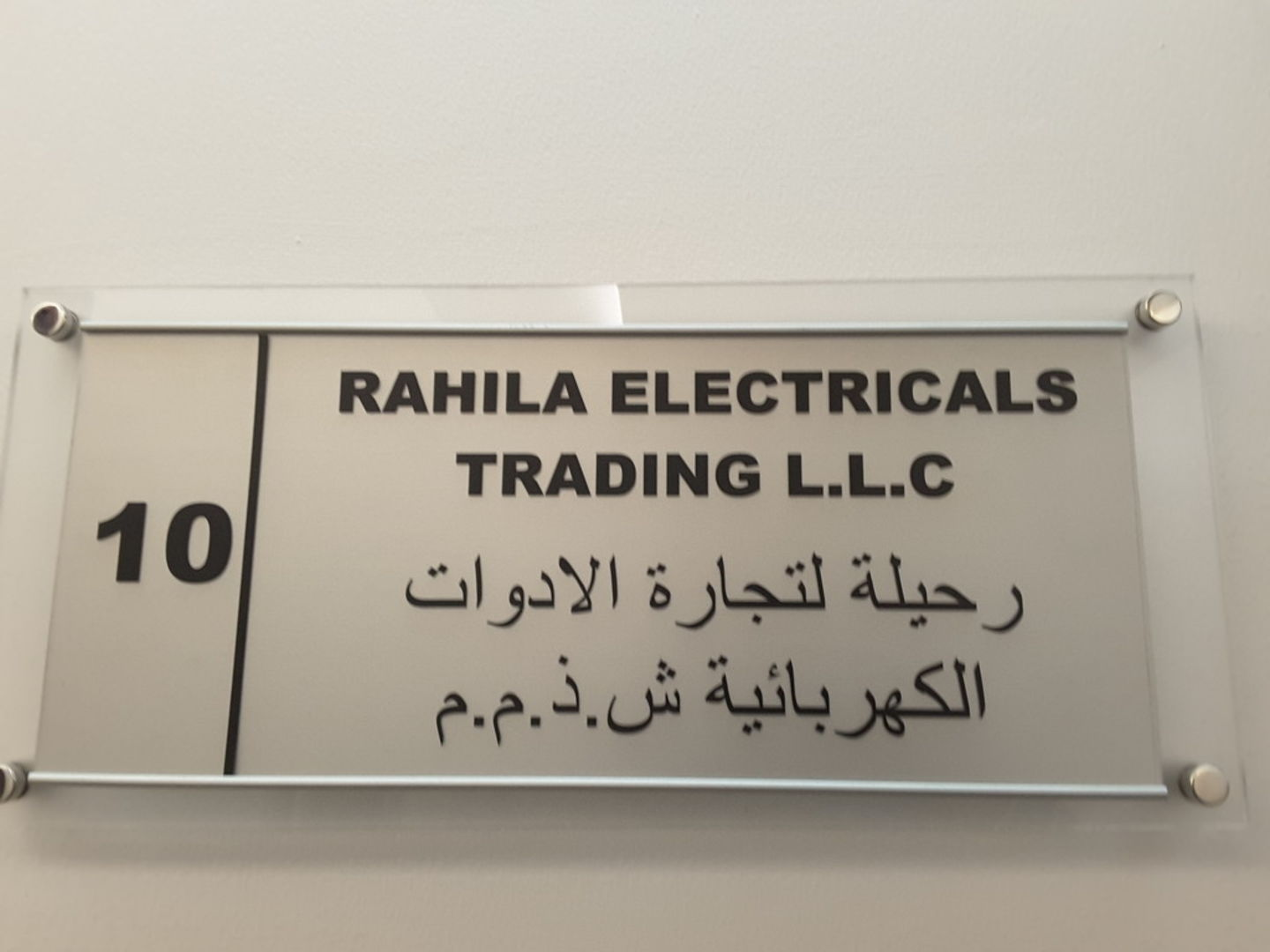 HiDubai-business-rahila-electricals-trading-construction-heavy-industries-construction-renovation-al-karama-dubai-2