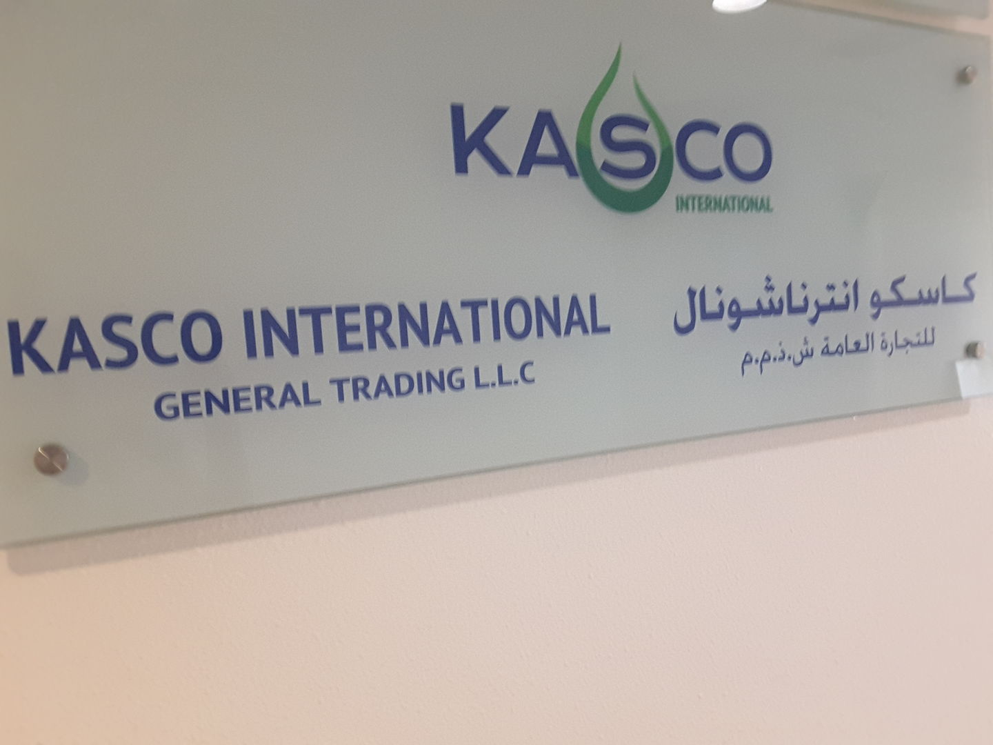 HiDubai-business-kasco-international-general-shipping-logistics-sea-cargo-services-riggat-al-buteen-dubai-2