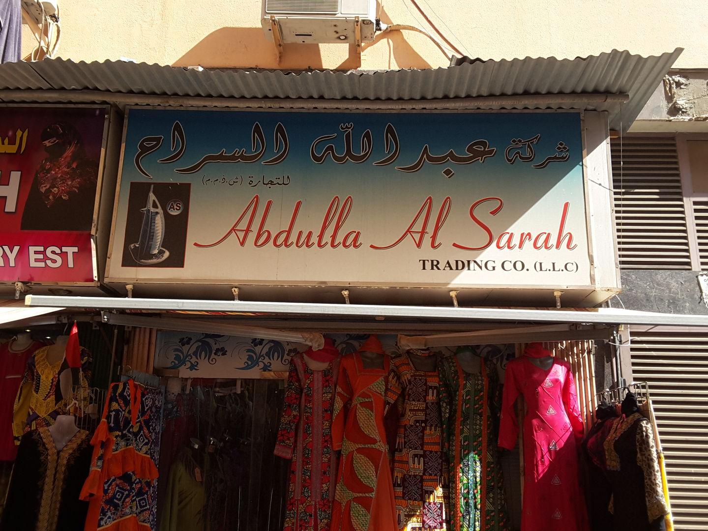 HiDubai-business-abdulla-al-sarah-trading-b2b-services-distributors-wholesalers-ayal-nasir-dubai-2