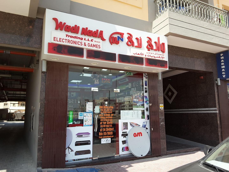 HiDubai-business-wadi-nada-trading-shopping-consumer-electronics-al-warqaa-1-dubai-2