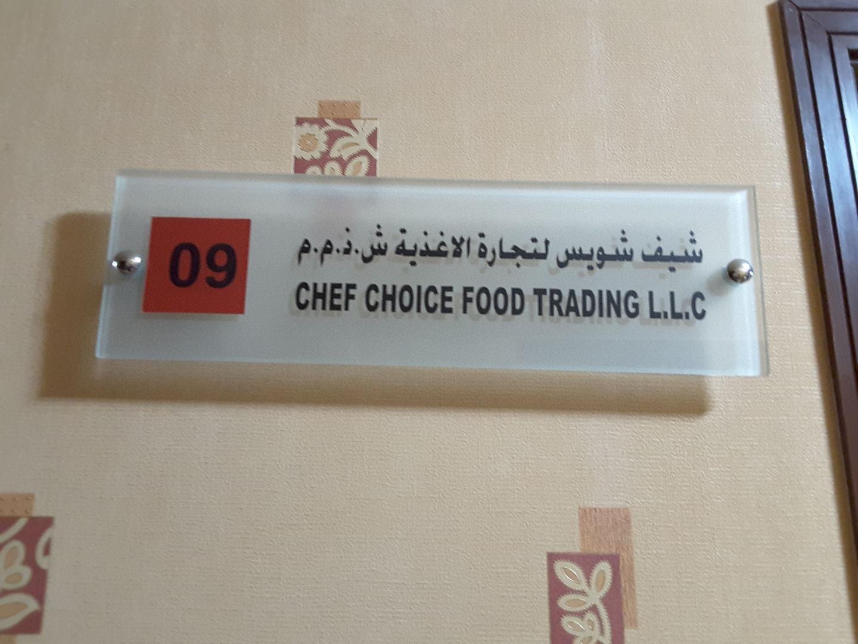 HiDubai-business-chef-choice-food-trading-b2b-services-food-stuff-trading-dubai-cargo-village-dubai-international-airport-dubai