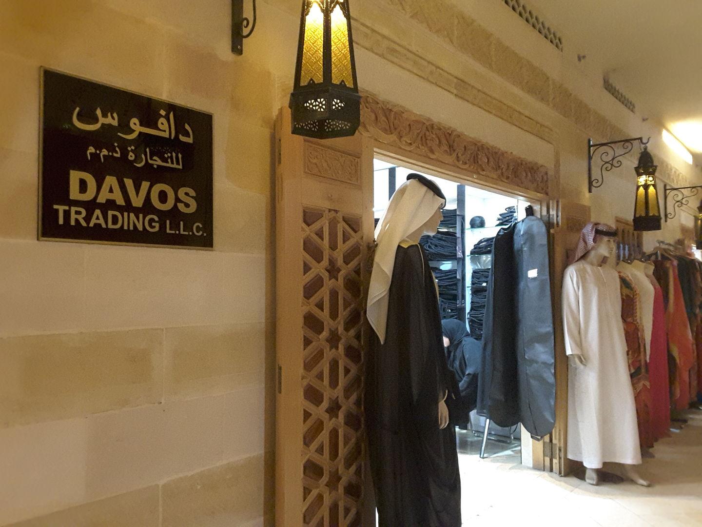 HiDubai-business-davos-trading-shopping-apparel-wafi-umm-hurair-2-dubai-2