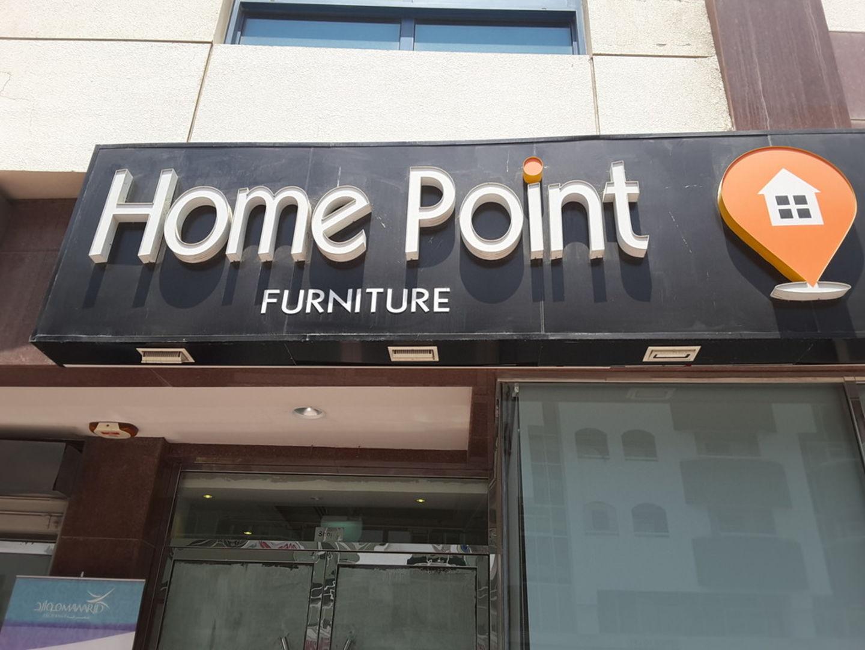 HiDubai-business-home-point-furniture-shopping-furniture-decor-hor-al-anz-east-dubai