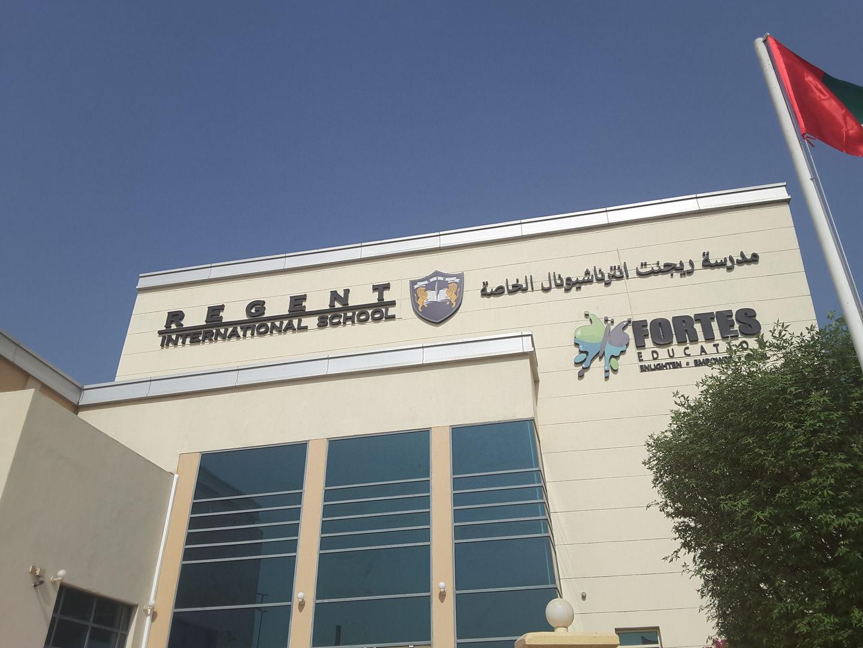 HiDubai-business-regent-international-private-school-education-schools-the-greens-al-thanyah-3-dubai-2