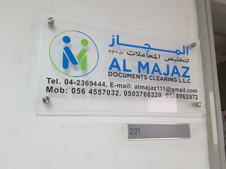 HiDubai-business-al-majaz-documents-clearing-b2b-services-printing-typing-services-dubai-airport-free-zone-dubai-international-airport-dubai-2