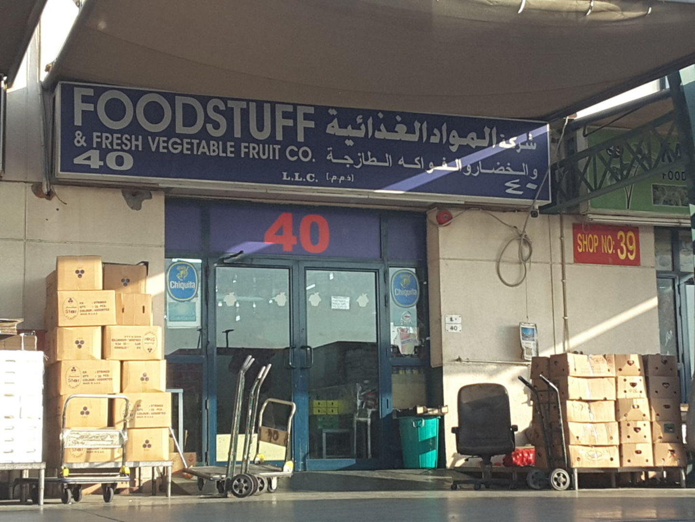 HiDubai-business-foodstuff-fresh-vegetable-fruit-b2b-services-food-stuff-trading-ras-al-khor-industrial-3-dubai-2