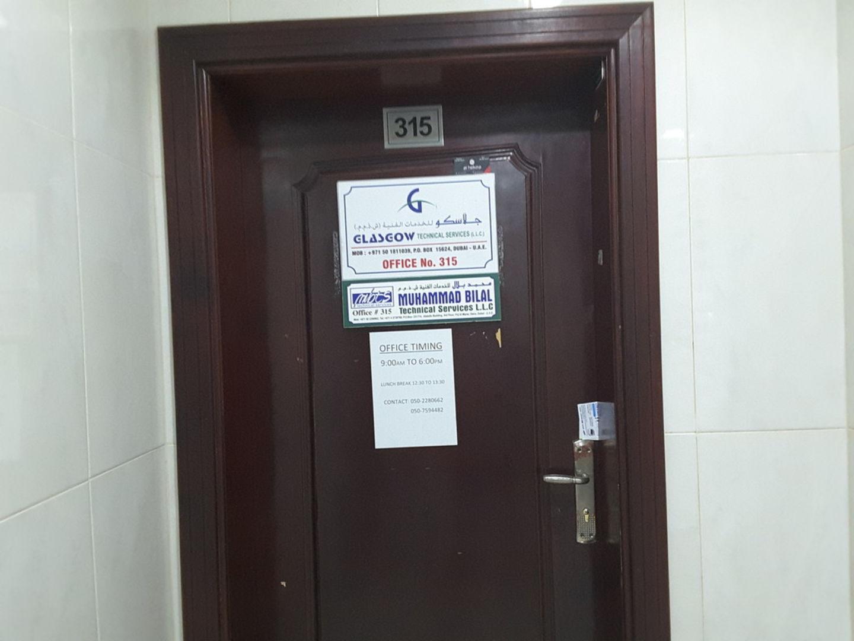 HiDubai-business-muhammad-bilal-technical-services-home-hardware-fittings-al-murar-dubai-2