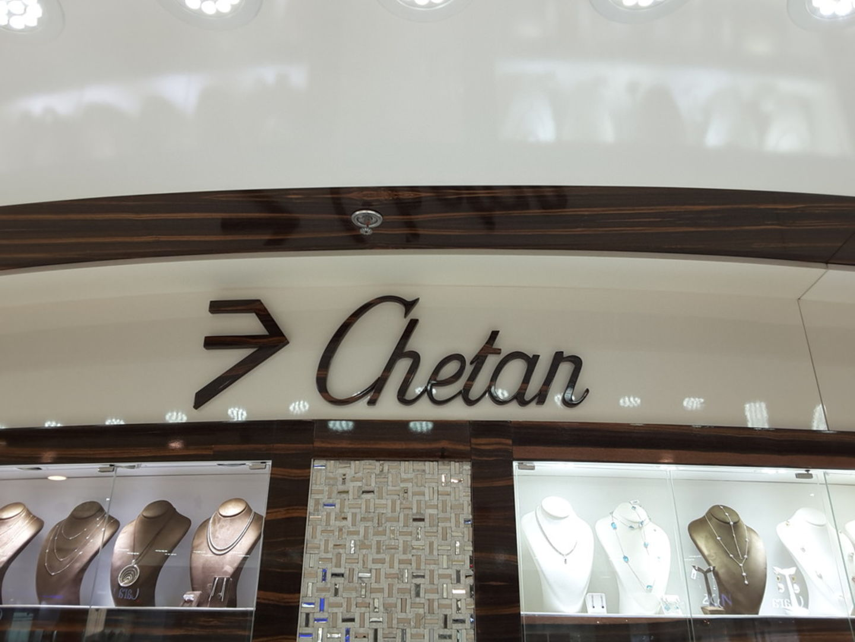 HiDubai-business-chetan-shopping-jewellery-precious-stones-al-quoz-industrial-3-dubai-2
