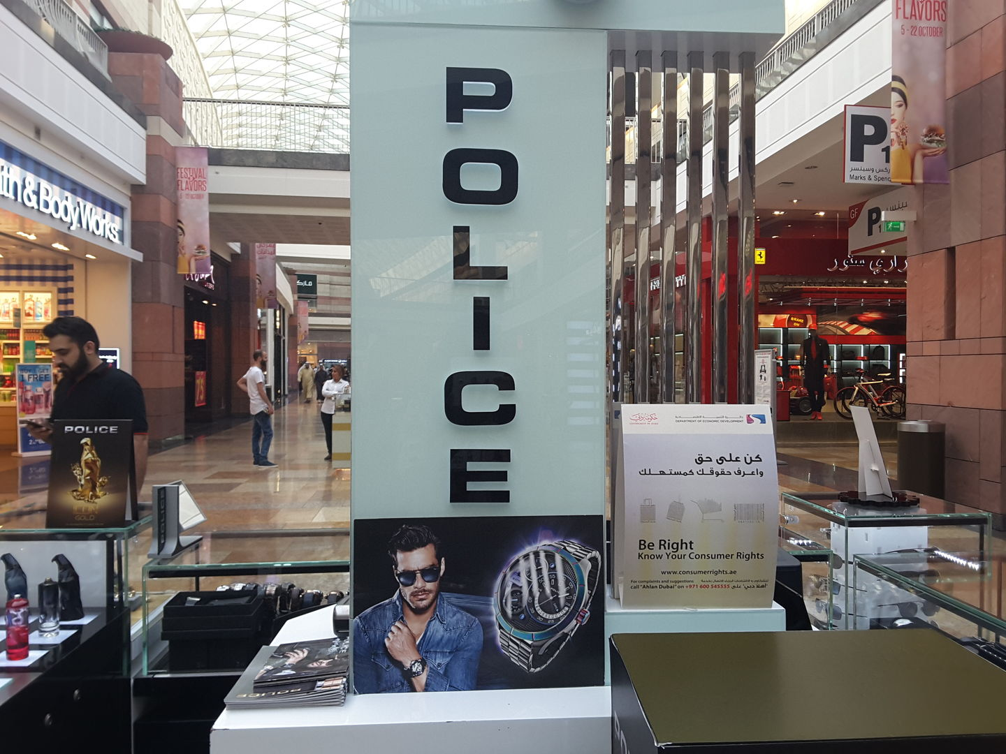 HiDubai-business-police-shopping-watches-eyewear-dubai-festival-city-al-kheeran-1-dubai-2