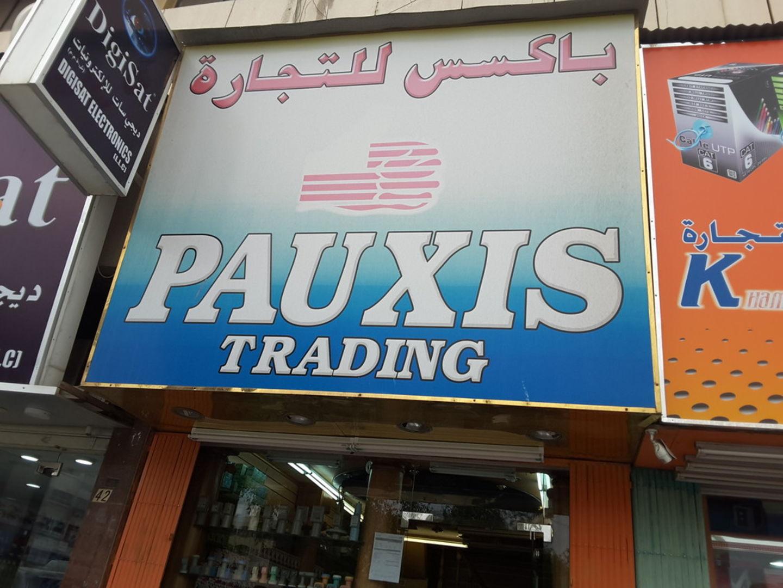 HiDubai-business-pauxis-trading-shopping-consumer-electronics-naif-dubai-2