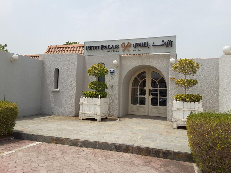 Walif-business-petit-palais-trading