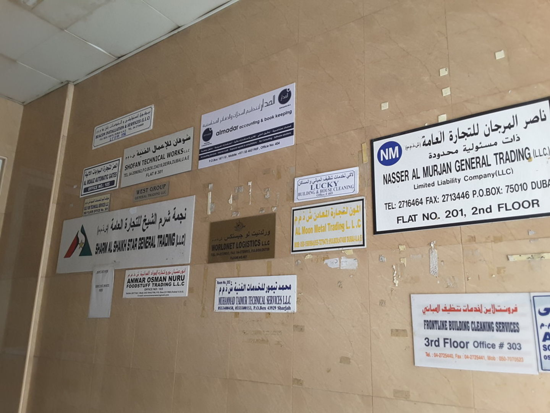 HiDubai-business-worldnet-logistics-shipping-logistics-road-cargo-services-al-murar-dubai-2