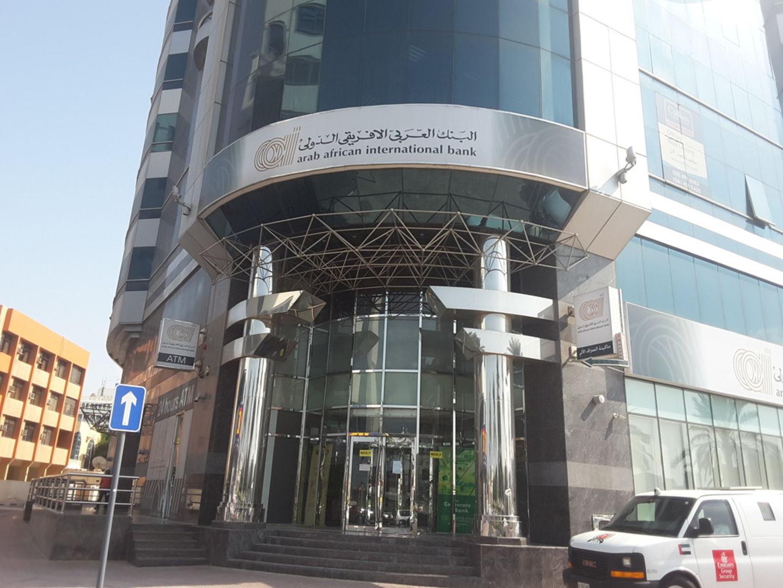 HiDubai-business-arab-african-international-bank-finance-legal-banks-atms-al-raffa-al-raffa-dubai-2