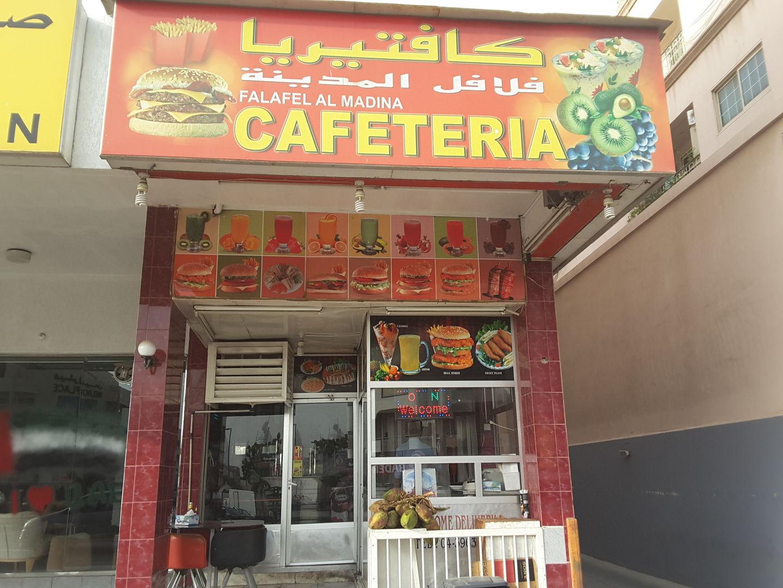 HiDubai-business-falafel-al-madina-cafeteria-food-beverage-cafeterias-al-karama-dubai-2